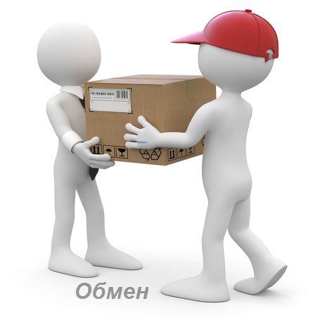 обмен товаров